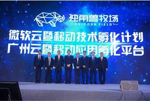 microsoft, heungkong group and china nansha free trade zone launch the microsoft cloud incubation program