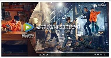 tencent video is rolling out a new brand campaign: from enjoy great moments to turn daily life into great moments