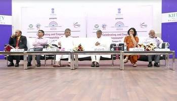 Bhubaneswar: Road to Global Entrepreneurship Summit 2017