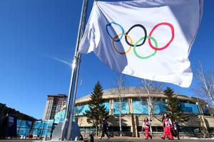 how to watch the 2018 winter olympics opening ceremony