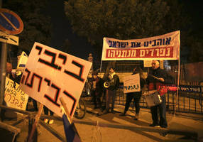 watch: protesters rally in front of netanyahu's residence in jerusalem