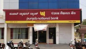 PNB fraud scam: SC defers hearing on a PIL seeking court-monitored SIT probe
