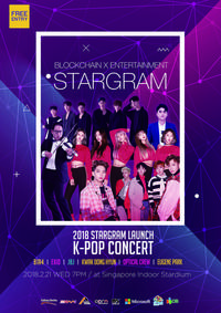 2018 stargram global launch k-pop concert will be held in singapore