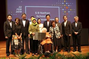 suss renames its school after late president s r nathan as tribute to his social and community contributions