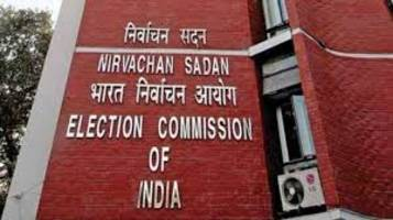 EC releases schedule for elections to 58 Rajya Sabha seats in 16 states