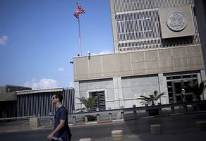 U.S. Confirms Plans To Move Israel's Embassy To Jerusalem On May 14