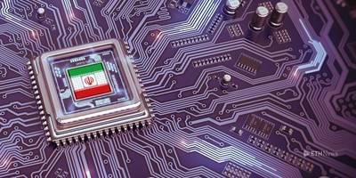 Iran's ICT Minister Hints At Forthcoming Cryptocurrency Pilot