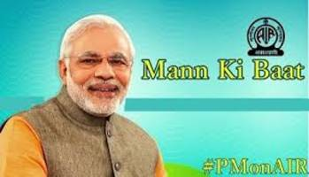 PM Modi to share his thoughts in 'Mann Ki Baat' tomorrow