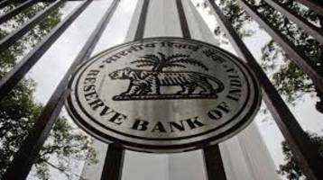 RBI discontinues Letters of Undertaking, Letters of Comfort for trade credit