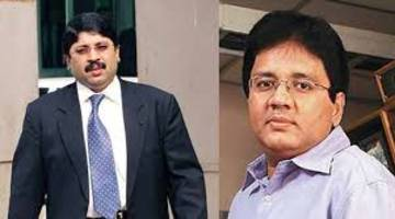 cbi court discharges maran brothers, others in illegal telephone exchange case