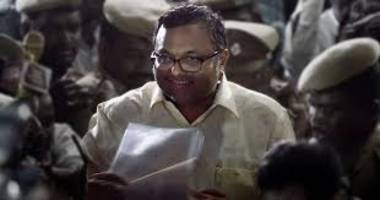Delhi HC extends Karti's protection from arrest in ED case till Mar 22