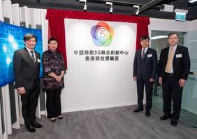 China Mobile 5G Innovation Center Hong Kong Open Lab Grand Opening