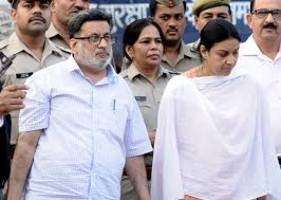 aarushi murder case: sc admits plea against acquittal of talwar couple