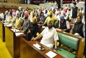 Budget session of the Punjab Assembly begins in Chandigarh today