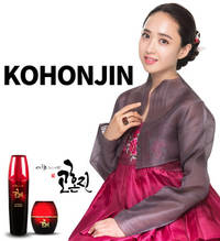 Kohonjin, Special Cosmetics of South Korea