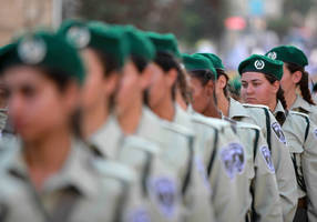 israel police heritage center to host passover programming