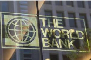 World Bank projects India's growth rate at 7.3 per cent for the current fiscal
