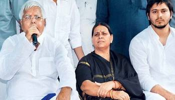 CBI files charge sheet against two companies and 12 people including Lalu Prasad, his wife Rabri Devi and son Tejashwi Yadav in IRCTC case