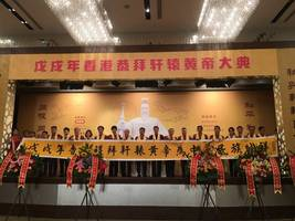 Members of Hong Kong's Chinese community gather at ceremony in homage to the Yellow Emperor