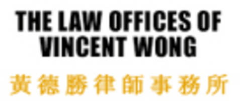 The Law Offices of Vincent Wong Reminds Investors of an Investigation into PHH Corporation in Connection with the Sale of the Company to Ocwen Financial Corporation