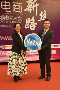 Board Chairman of Hong Kong Federation of E-Commerce Mr. Joseph Yuen Appointed Chairman of WTA