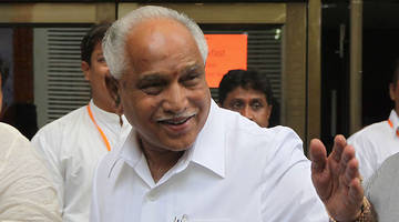 Karnataka: BJP State President BS Yeddyurappa files his nomination for forthcoming Assembly elections