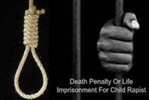 j&k cabinet nod to ordinance on death penalty for child rapists