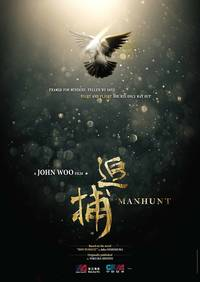 MOVIE REVIEW: Manhunt