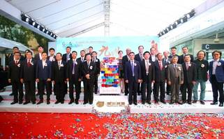 China-ASEAN Architectural Decoration Industry Cooperation Committee Is Officially Established