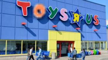 toys 'r' us is selling its stash of previously unknown adult domains