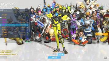 overwatch's anniversary event skins and cosmetics leak out