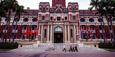 taiwanese parliament forms coalition for blockchain