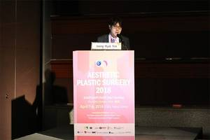 TL Plastic Surgery attended the International Symposium of Korean Society of Aesthetic Plastic Surgery and Korean Association of Plastic Surgeons, APS 2018