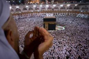 ramadan 2018 - when does it end in the uk and when is the eid festival 2018?