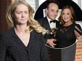 Ant McPartlin's lover Anne-Marie Corbett 'sacked by Lisa Armstrong'