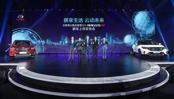 gac motor upgrades best-selling gs4 to new smart suv