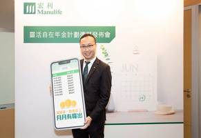 Manulife Hong Kong launches ManuDelight Annuity Plan Simple, flexible retirement plan offers extra income protection