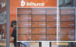 bitcoin price drops after hackers steal £24m from south korean exchange