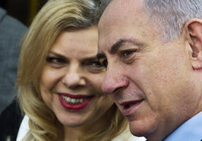 is sara netanyahu not mentally fit to stand trial?