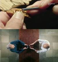 A Chinese Documentary Produced by iQIYI Revives Interest in the Country's Traditional Art Forms