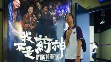 china film: box office hit moves china to act on cancer drugs
