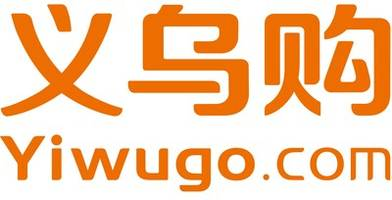 yiwugo.com took its merchants to attend sourcedirect at asd