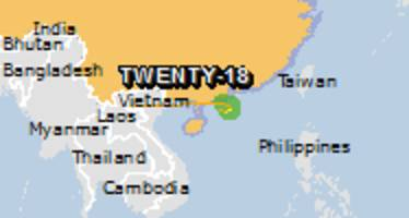 [unknown] alert for tropical cyclone [unknown]. [unknown].