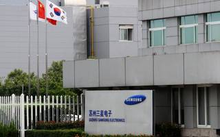 samsung is considering suspending operations at chinese mobile phone plant