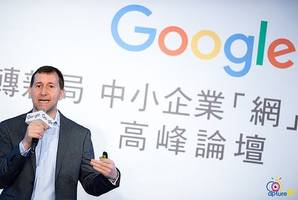 Google employees seek more oversight of China search engine plan