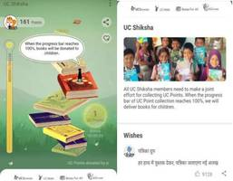 uc shiksha, the first online book donation initiative by ucweb, donated 10 thousand books to needy children in 14 states in india