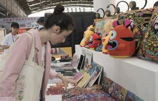 West China Cultural Industries Expo Showcases China's Rich Heritage and 'Silk Road Spirit'