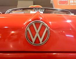 Volkswagen to stop production of Beetle car