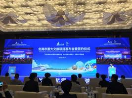 South China tourism destination Beihai holds press conference announcing the signing of agreements for several major tourism projects