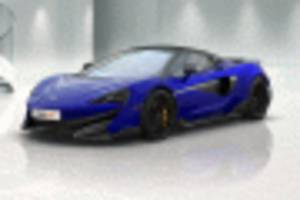 for those without the means to own: mclaren 600lt configurator now live